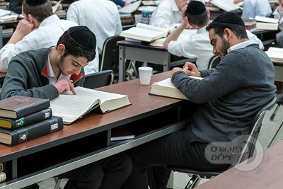 New Yeshiva Tables