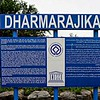 TAXILA, DHARMARAJIKA CITY RUINS