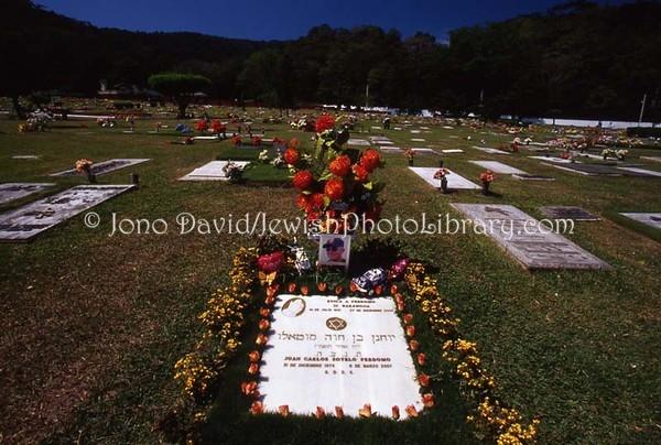 HONDURAS, San Pedro Sula. Jewish sector, Parque Memorial Jardines del Recuerdo. (2008)