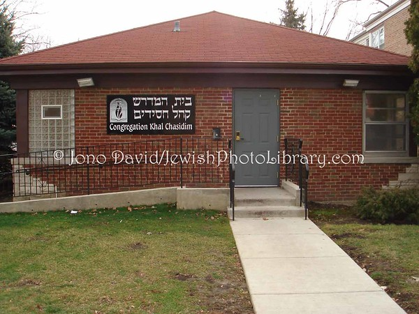 USA, Illinois, Chicago. Congregation Khal Chasidim. (2007)