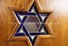 US 2453  Beit Midrash door
