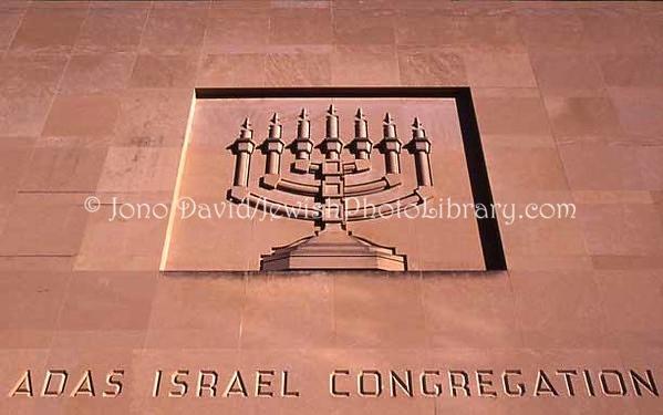 USA, Washington, D.C., Adas Israel Congregation, Kogod Chapel. (2006)