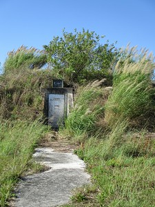 Bunker at the Nike Missile site
