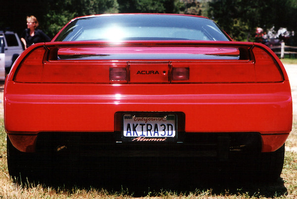 And whose NSX could this be?