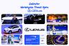 collage-lexus-04-logo-oppe-USM-web