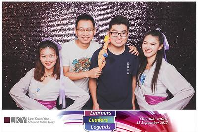 NUS LKYSPP Cultural Night 2017 | © www.SRSLYPhotobooth.sg