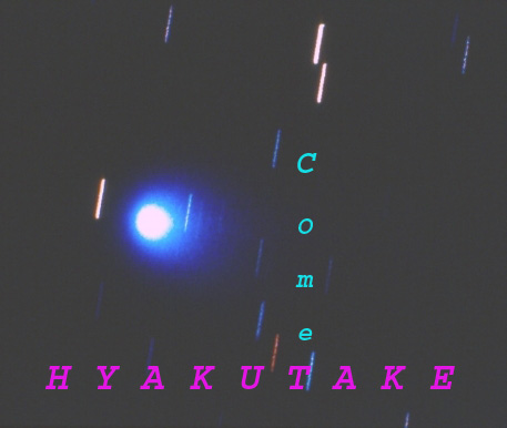Comet_Hyakutake