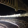 The Facade at Yankee Stadium - Night Game