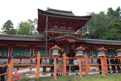Kasuga Taisha (Kasuga Grand Shrine)