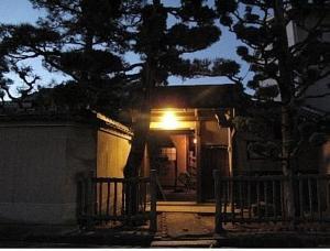 Guesthouse Nara Backpackers - Nara Reistips