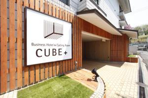 Hotel Cube, Nara