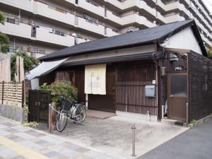 Yuzan Guesthouse, Nara