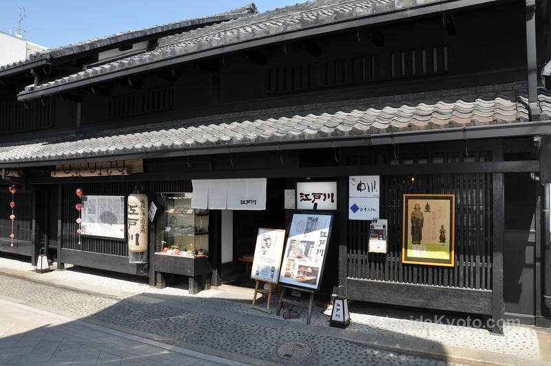 Edogawa Naramachi, Nara