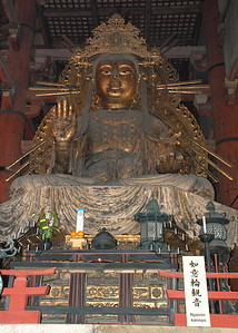 Nyoirin kannon (fulfiller of all wishes) in Daibutsuden