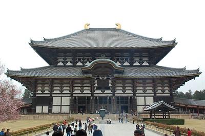 Daibutsuden (Great Buddha Hall) at Todaiji (Eastern Great Temple)