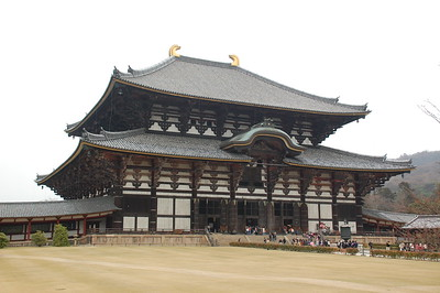 The Daibutsuden  is the world's largest wooden building`