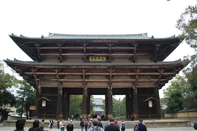 Nandaimon (Great South Gate) of Todaiji