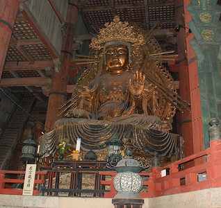 Kokuzo Bosatsu – Buddhist deity of wisdom and memory