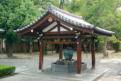 Yakushiji Temple