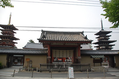 Yakushiji Temple South gate