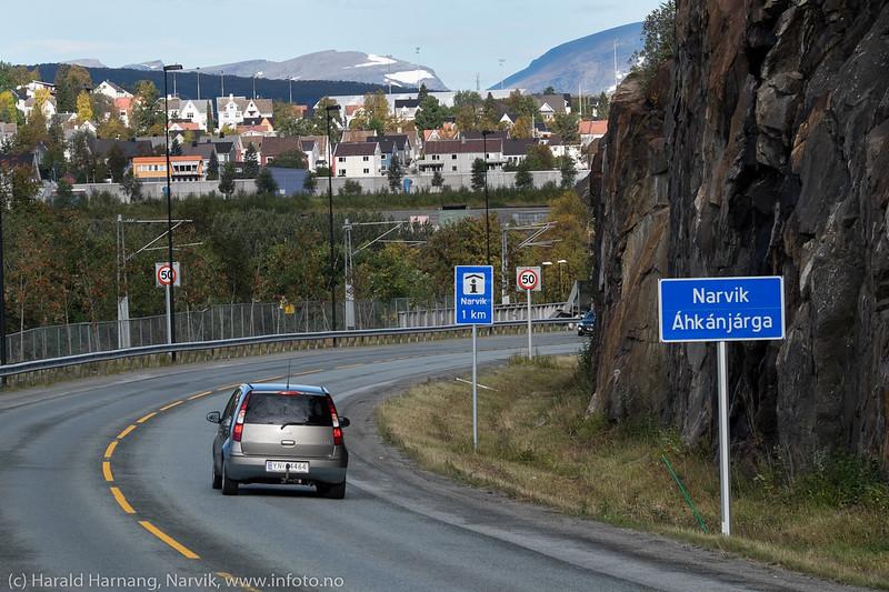 Fagernestunnelen, utkjøring på nordsiden