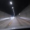 Fagernestunnelen