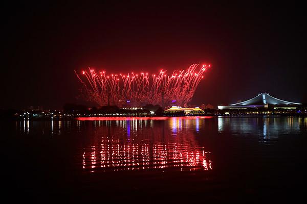 Fireworks. Bkcshww-bkrkrkrr!