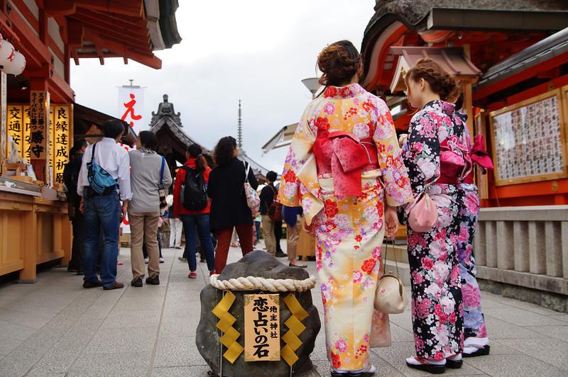 JAPANA-PART2 051