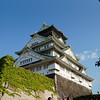 JAPANA-PART2 277