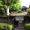 JAPANA-PART2 075
