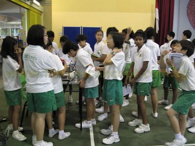 Bukit Panjang Primary School Year 2011