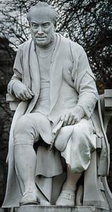 George Salmon, 19th Century Provost, Trinity College, Dublin