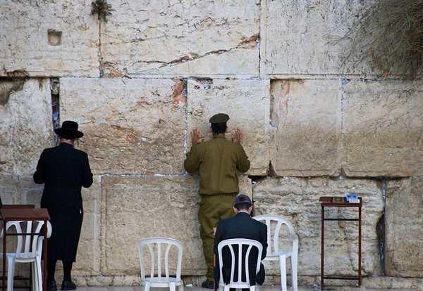 Praying For The Same Thing? - Western Wall, Jerusalem  ©Gerald Diamond All rights reserved