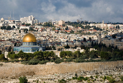 Dome Of The Rock, Old City Of Jerusalem  ©Gerald Diamond All rights reserved