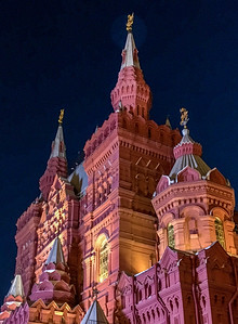 Kremlin State Historical Museum - Red Square, Moscow