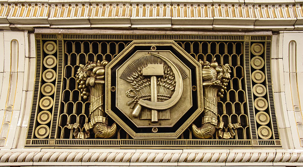 Soviet Era Decorative Touch - Moscow Subway