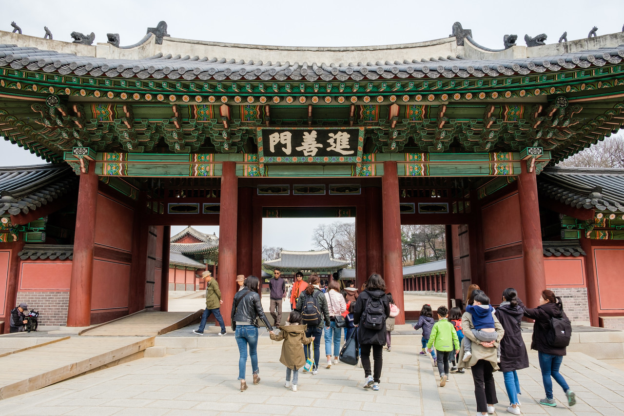 20170325 Changdeokgung Palace 017