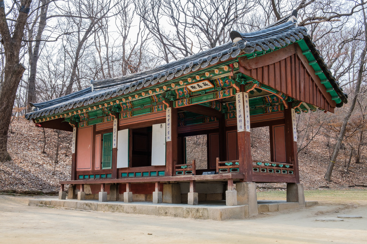 20170325 Changdeokgung Palace 149