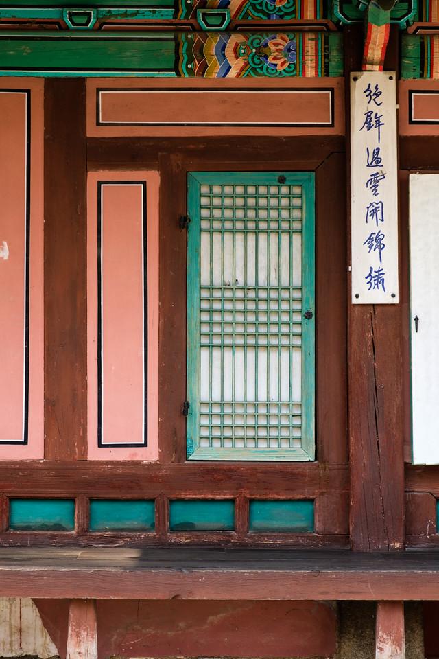20170325 Changdeokgung Palace 159