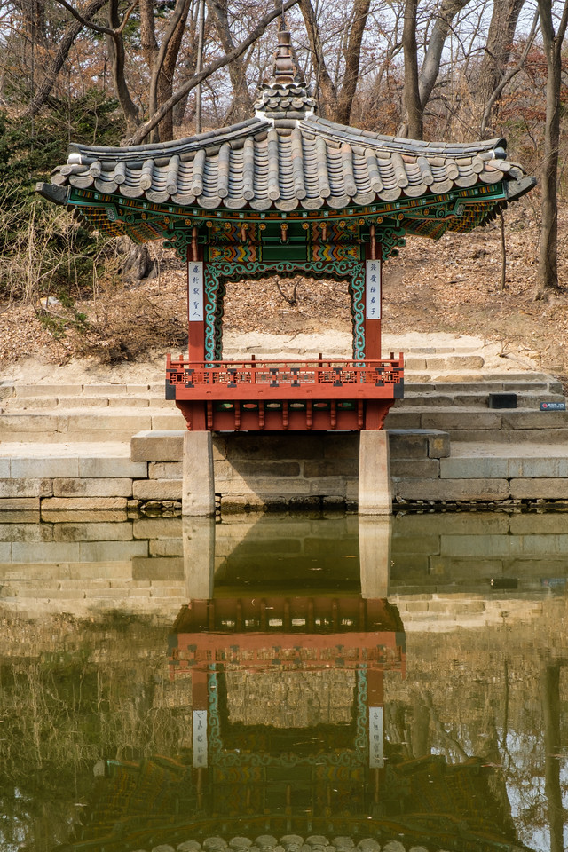 20170325 Changdeokgung Palace 114