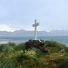 The modest Shackleton monument.