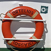 We boarded the ship around 4:00 PM.  The Ortelius is a no-nonsense ice-strengthened expedition ship designed for polar exploration. She was built in Gdynia, Poland, in 1989 as a special purpose vessel for the Russian Academy of Sciences.  Today she flies the Cyprus flag.  She holds 106 passengers (only 97 on our trip) and 47 mostly Russian crew members.