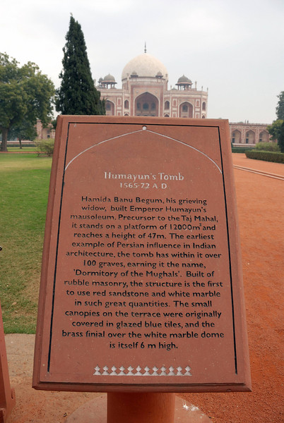 Humayan's Tomb.  Completed in the mid 1600's, this is the burial site for India's second Mughal emperor.