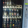 beer vending machine!