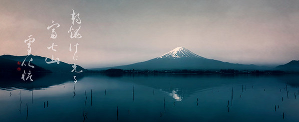 fuji-morning-panorama