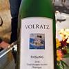 2017_ wine tasting_good riesling_Bodensee_Germany_20170924_185532