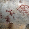 2018_ Fontein Cave pictographs_1000 old_Aruba_April_IMG_0859