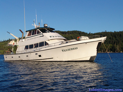 Venturess, a 73 foot wonder boat........ Great fishing, Great food, Great Friends, Great Captain...