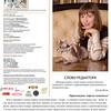 Amber_Cat_Magazin-002
