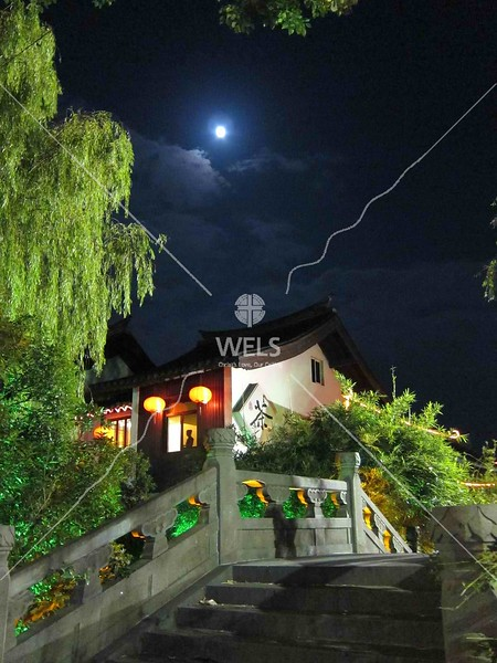 Full moon over tea house, Shaoxing China by kstellick